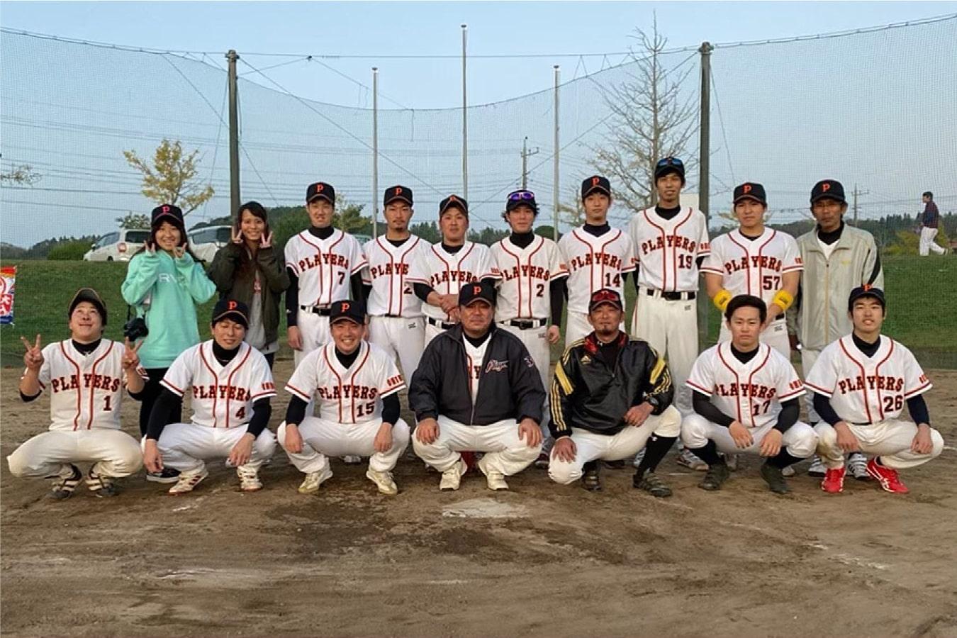 PBCプレイヤーズ ベースボールクラブ 集合写真